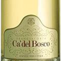 Franciacorta - Ca' Del Bosco