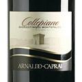 Montefalco Sagrantino - Arnaldo-Caprai