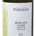 Moscato d'Asti - Voghera Luigi